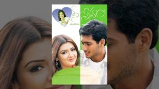 Nee Sneham Telugu Movie | Uday Kiran | Aarti Agarwal | TeluguOne