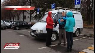 видео Новые правила перевозки детей в автомобилях вступят в силу с 1 января 2017 года
