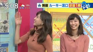 笹川友里アナのおaっぱいがタイト過ぎるニットで盛大に盛り上がる 笹川友里 検索動画 8