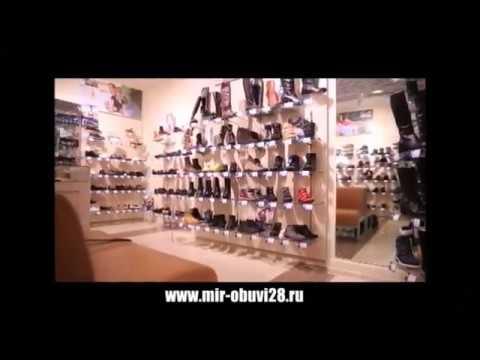 Купить ❤ обувь котофей ❤ в киеве и украине ✈доставка за 1 день ➥ 100% наличие в магазине ✓ качественная обувь для детей и взрослых по доступной цене $.