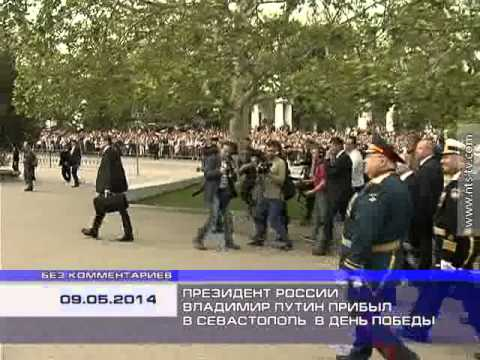 09.05.2014 БЕЗ КОММЕНТАРИЕВ: