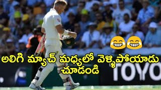Sledging over ball tampering spoils || David Warner's game, birthday thumbnail
