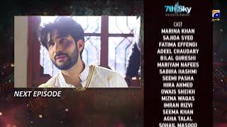 Munafiq Episode 59 Promo || Munafiq Last Episode || Munafiq Last Episode Story || Munafiq