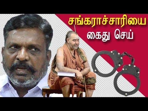 shankaracharya insults tamil thai valthu take legal action thiruma tamil news tamil live news redpix