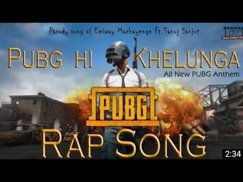 PUBG MACHAYENGE | EMIWAY BANTAI PUBG RAP SONG | BAHUT HARD BAHUT HARD