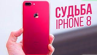 видео Цена Айфон 8 в России 2018 в рублях
