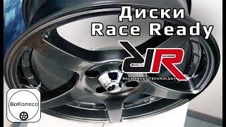 Диски RACE READY /// Обзор