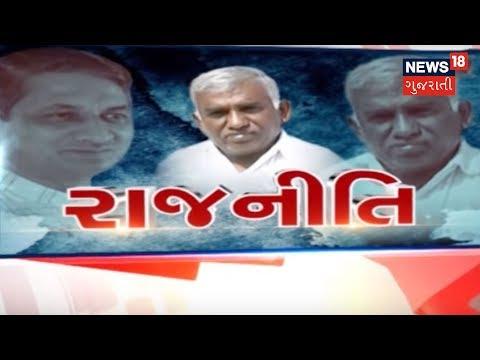 કુંવરજી બાવળીયાનો જોરદાર ધડાકો, મેં જ કોંગ્રેસને કહ્યું હતું અવસરને ટિકિટ આપજો   News18 Gujarati