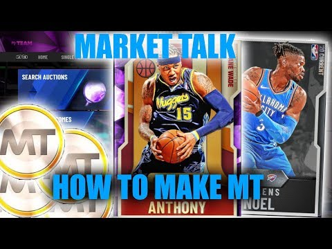AUCTION HOUSE TIPS! HOW TO MAKE A TON OF MT! | NBA 2K20 MY TEAM