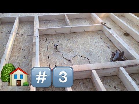 видео: День 3. Первая стена. Строим каркасный дом своими руками