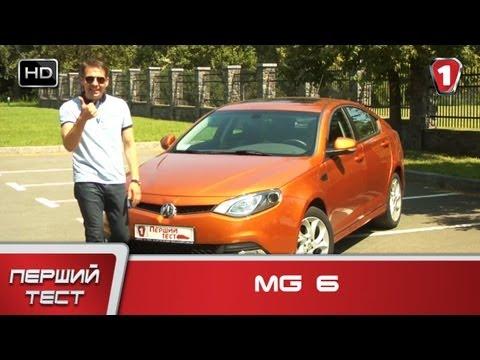 "MG 6. ""Первый тест"" в HD. (УКР)"