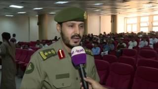 استخراج جوازات سفر للمقيمين اليمنيين في السعودية