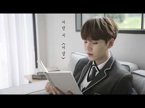 [Smart TV Ch.BTS] 책읽어주는 BTS TV