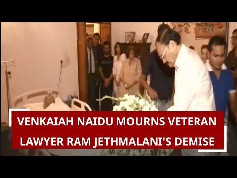 Amit Shah, Venkaiah Naidu mourns veteran lawyer Ram Jethmalani`s demise