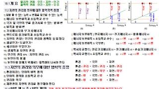[ MQHC2 어미 양자홀 우주론 ] 제 11 장 : …