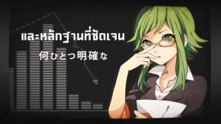 【Thai sub.】 Heartbreak Headlines (ハートブレイク・ヘッドライン )【Gumi power】 thumbnail