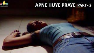 Apne Huye Praye Part 2 Hindi Horror Serial Aap Beeti | BR Chopra TV Presents | Sri Balaji Video
