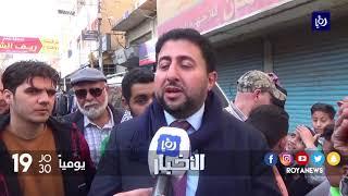 الأردنيون يواصلون فعالياتهم الاحتجاجية نصرة للقدس - (12-1-2018)