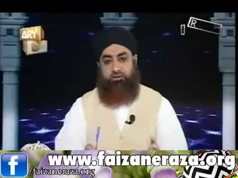 Ghusal ka tariqa by Mufti Muhammad Akmal Sahib
