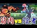 筋肉マン vs 陰キャーズ【ポケモンUSUM/ウルトラサン・ウルトラムーン】