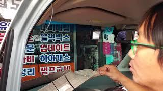 레이블랙박스작업전과정대공개