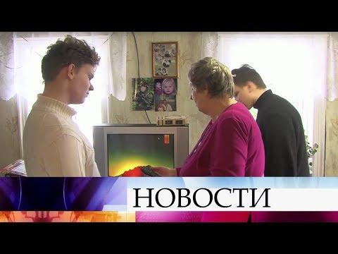 Сразу семь российских регионов переходят на цифровое вещание.