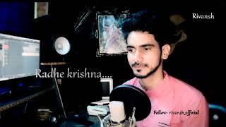 Tum prem ho tum preet ho by @Rivansh #radhakrishna #tumpremho #krishnabhajan #shorts #tumpreetho