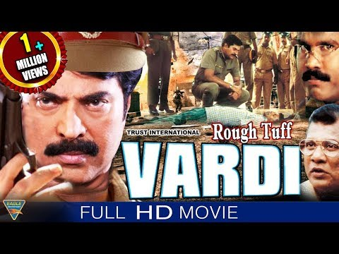 Rough Tuff Vardi Hindi Dubbed Full Movie || Mammootty, Dileep, Meena || Eagle Hindi Movies
