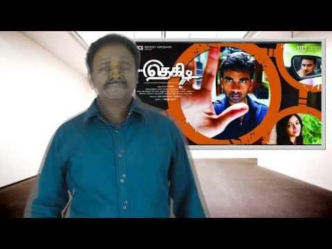 Thegidi Review - Tamil Talkies