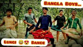 Lungi Dance by Bangla Boys | Dj Song funny | লুঙ্গি ড্যান্স |