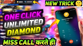 How To Get  Free Diamond in Free Fire Without Paytm    No app no paytm get free diamond in Free Fire
