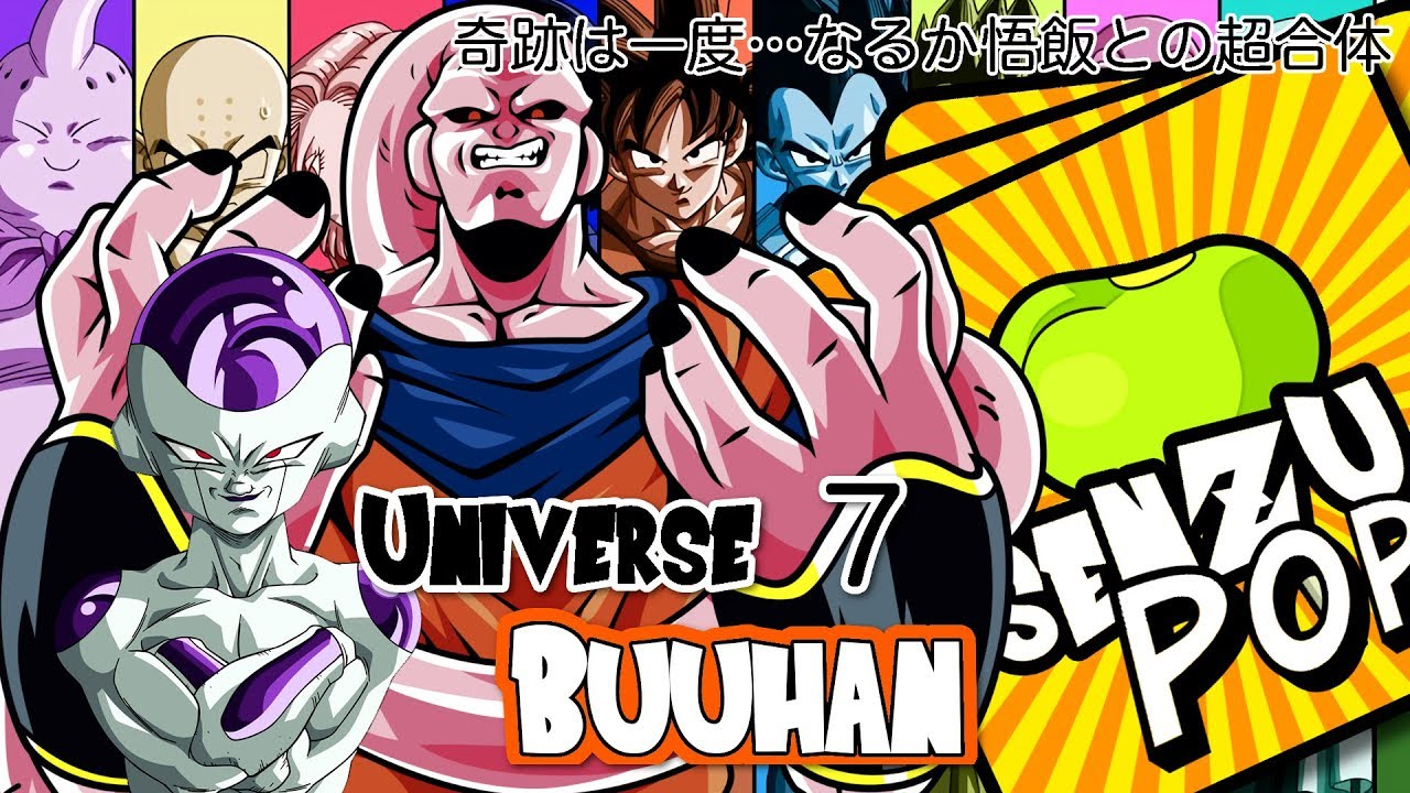 Dragon Ball Super Card Game Tournament of Power Universe 7 Full Deck