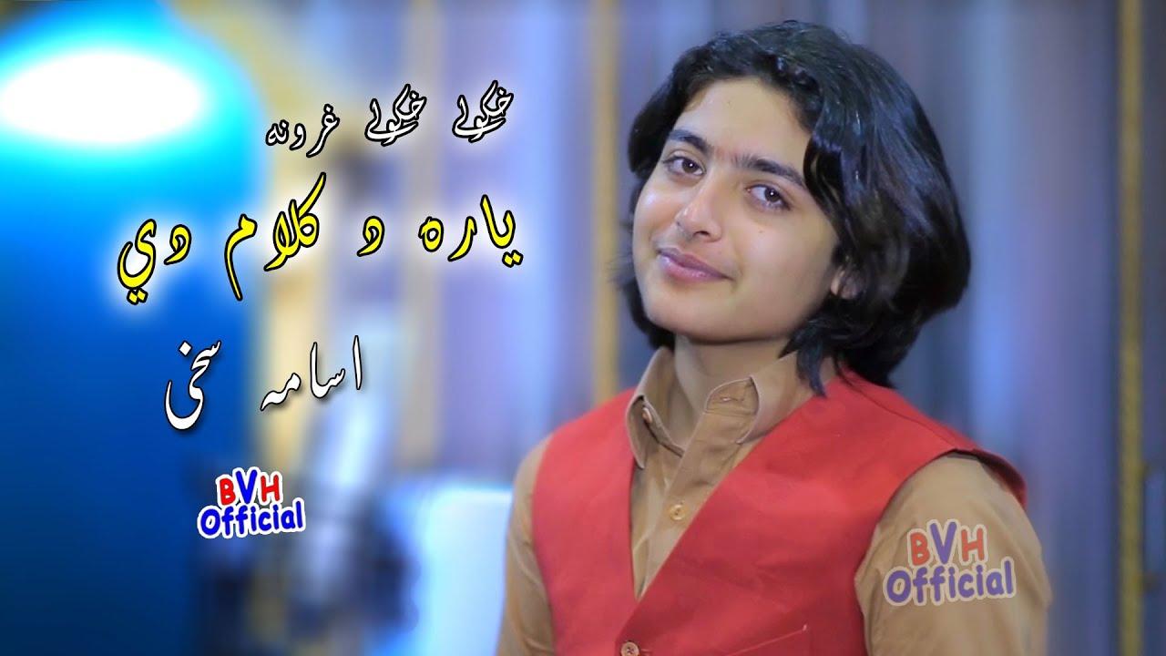 Khkoley Khkoley Ghrona Yara Da Kalam Dey - Osama Sakhi 2020 Hd Song