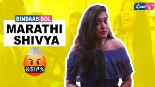 Marathi Shivya used by Todays Youth | Open Question | CafeMarathi - Bindaas Bol