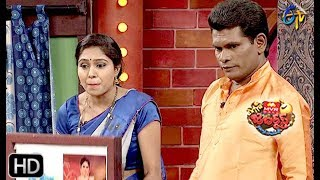 Chammak Chandra Performance | Extra Jabardasth | 8th  February 2019   | ETV Telugu
