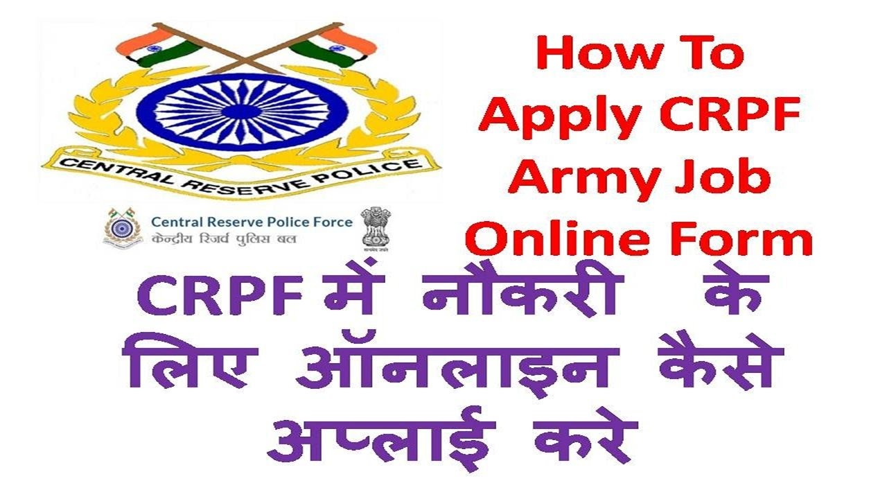 How to apply crpf army job online form crpf how to apply crpf army job online form crpf falaconquin