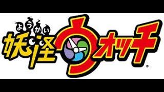 妖怪ウォッチMADまとめ1(コメ有り) ※イヤホン推奨箇所有り thumbnail