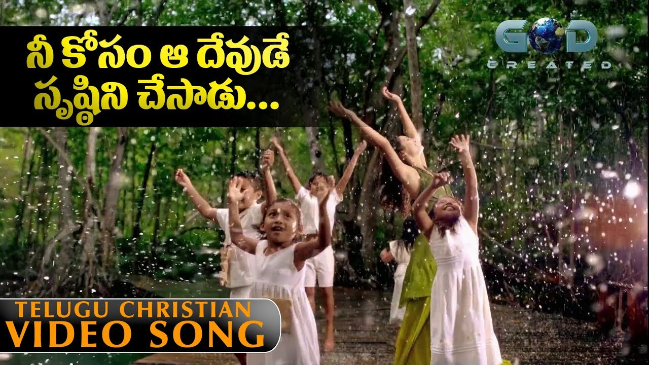 jayashali telugu mp3 songs