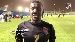 حديث لاعب الدحيل محمد موسى عن لقاء السد في نهائي كأس قطر 2018