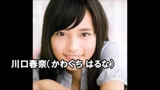 チャンネル登録: 1995年生まれの注目若手女優をまとめて紹介します! ...