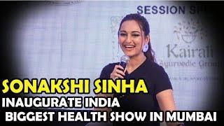 Sonakshi Sinha Inaugurated India's Biggest Health Show In Mumbai 2018 | Sonakshi Health Tips | TVNXT