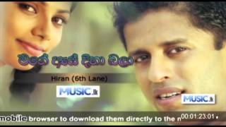 mage es diha bala hiran 6th lane audio wwwmusiclk