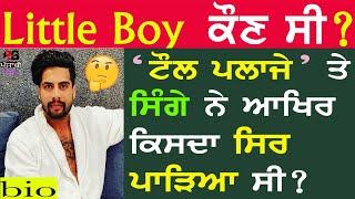 Singga Punjabi Singer Family Biography   Real name   Struggle  carrier  Jatt di clip 2  Girlfriend