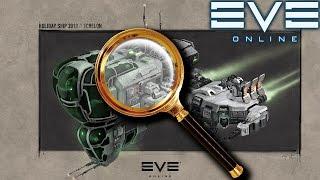 EVE: Редкие и подарочные корабли