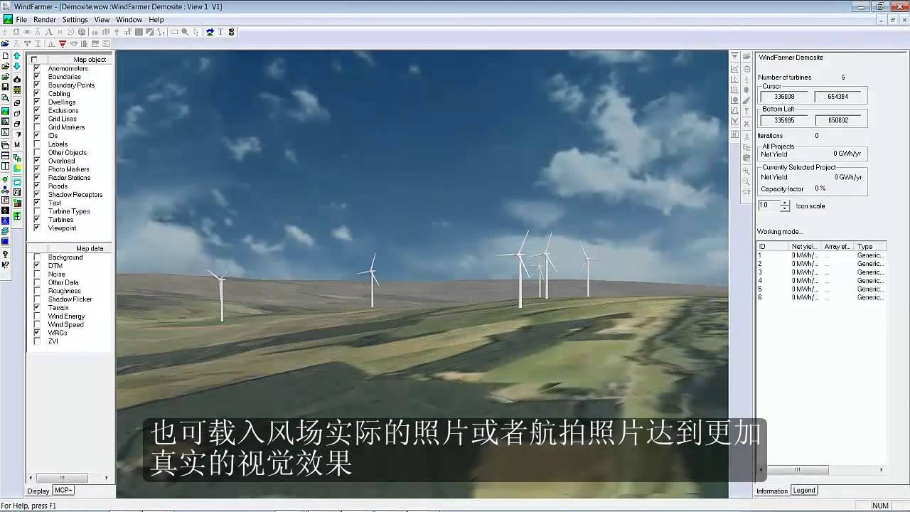 Windfarmer Wind Farm Design Software In Chinese Youtube