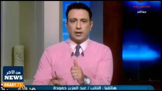 فيديو.. عضو بـ«صحة البرلمان»: تحديد مصير «أزمة الدواء» اليوم
