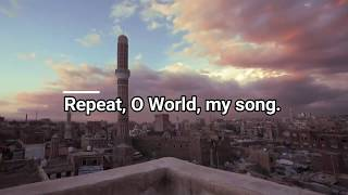 النشيد الوطني اليمني مع الترجمه ، مترجم و مناظر رووعه ، إبداع طلاب اليمن بالخارج YEMENI ANTHEM