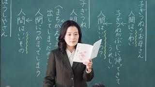 """甘辛しゃん""""佐藤夕美子、先生役で20年ぶり朝ドラ出演;"""