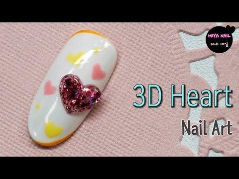 3d Heart Nail Art Gel Nails Youtube