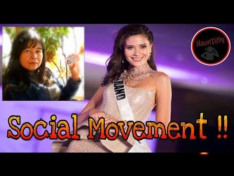 """พี่เล็ก จรรยา  """" มารีญา """" กับการตอบคำถาม Social Movement / Miss Universe  ห่วยแตกจริงหรือ ?   Nov 27"""
